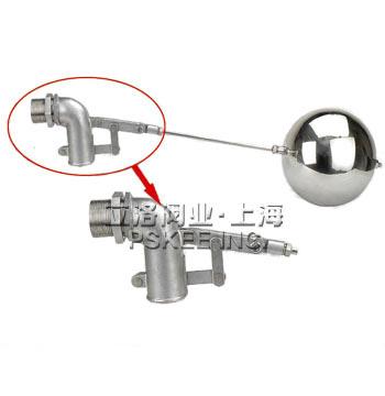 PSK-FQ21F不锈钢浮球阀