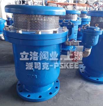 ZHKF700防水锤排气阀