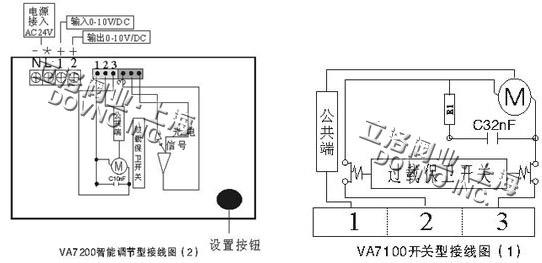 电路 电路图 电子 户型 户型图 平面图 原理图 542_263
