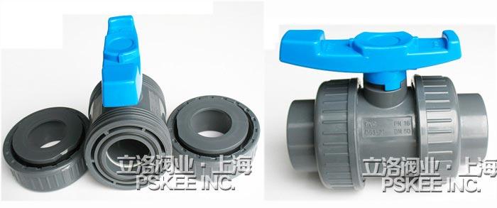 气动三通阀工作原理_UPVC-Q21S双由令球阀 - 立洛阀业(上海)有限公司