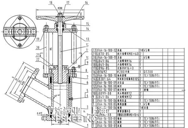 柱塞式放料阀结构图